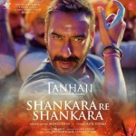 Shankara Re Shankara - Tanhaji - The Unsung Warrior