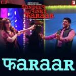 Faraar - Sandeep Aur Pinky Faraar