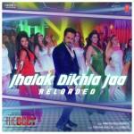 Jhalak Dikhla Jaa Reloaded - The Body