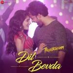 PagalSong Mp3 Song Download Free Bollywood Punjabi Indipop