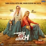 Saand Ki Aankh mp3 songs