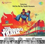 The Burning Train (1980) mp3 songs mp3