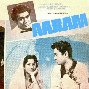 Aaram (1951) mp3 songs