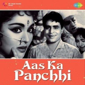 Aas Ka Panchhi (1961) mp3 songs