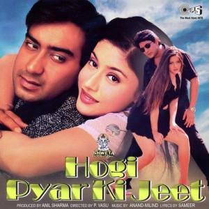 Kaun Hai Woh - Hogi Pyar Ki Jeet (1999) mp3 songs Download