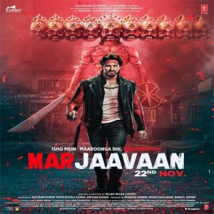 Marjaavaan mp3 songs
