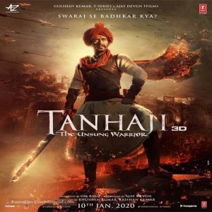 Tanhaji The Unsung Warrior video songs